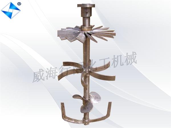 复合特制搅拌桨