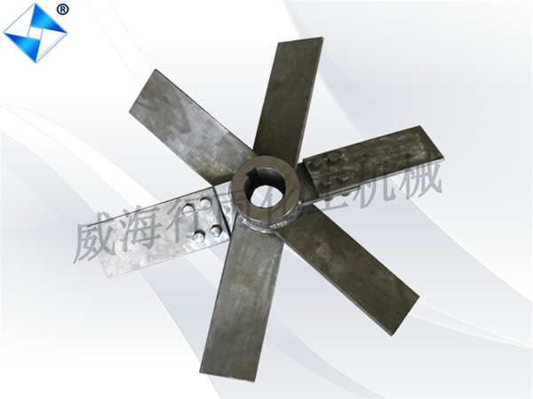 折叶涡轮式